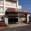 阿波岐ケ原病院