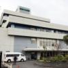 湘南中央病院