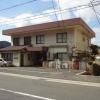 奈良市立田原診療所