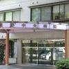 武蔵野中央病院