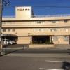 共立会病院