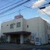 今村糖尿病内科津田外科診療所