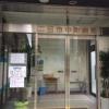 ちくし那珂川病院