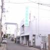 坂本整形外科診療所
