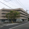 清水駿府病院