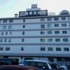 三島東海病院
