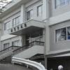 滋賀里病院
