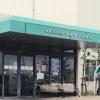 奈良厚生会病院