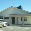古賀小児科内科医院