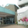 大富士病院