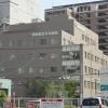 黒崎整形外科病院