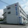 新富士病院