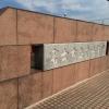 富士市立中央病院