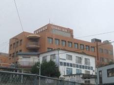 萩原中央病院