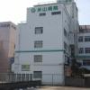 米山記念病院
