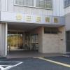 磐田原病院