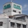 八幡慈恵病院