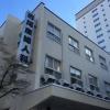 産婦人科吉尾医院