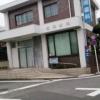 歯科辻岡医院