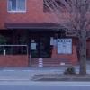 西間木病院