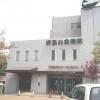 堺平成病院