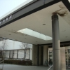 市立野洲病院