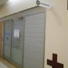 山科皮膚科医院