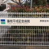 藤枝平成記念病院