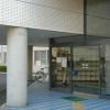 福島腎泌尿器クリニック