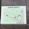 中京クリニカル