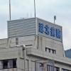 長浜市立湖北病院