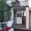 タナベ歯科医院