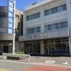 西部総合病院