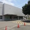 霧島市立医師会医療センター