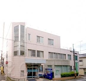 昭島相互診療所