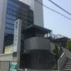 西垣眼科医院