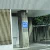 内科小児科小寺医院