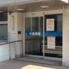 中島病院附属なかじまクリニック…