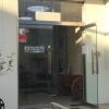 本田内科医院