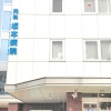 内科 坂本病院
