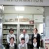 高根沢中央病院