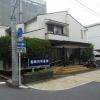 菊岡内科医院
