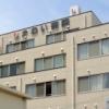 かわい病院