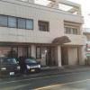 寺本歯科医院