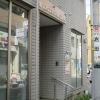 井田歯科医院
