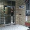 磯野歯科医院