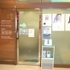 南大沢歯科医院