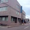 東北会病院