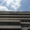 神戸労災病院