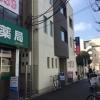 森田クリニック